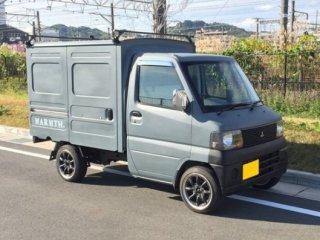三菱 ミニキャブトラックをイーグルブルーグレーで刷毛塗り全塗装!