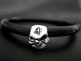 【TRANSCORE】 KIREEK Skull Rubber Bracelet