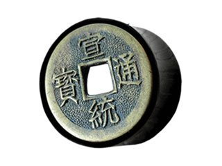 【CNC】Chinese Coin Buffalo Horn Plug