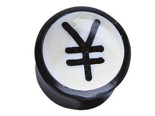 【YEN】Yen Plug (定価\4,095)