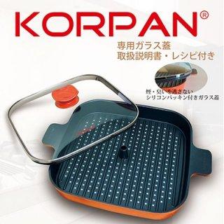 クーパン グリルパンKORPAN(トング付きセット)