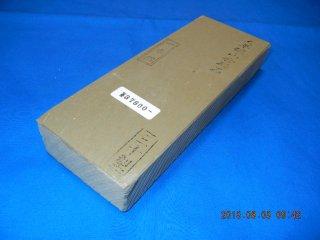 西物0011番 丹波産(京都)大平 合せ 30型  一本撰