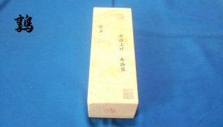 中仕上げ0032番 三州産(愛知) 三河砥30型