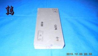 東物0804番 山城産(京都) 大突 合せ 堅口 30型