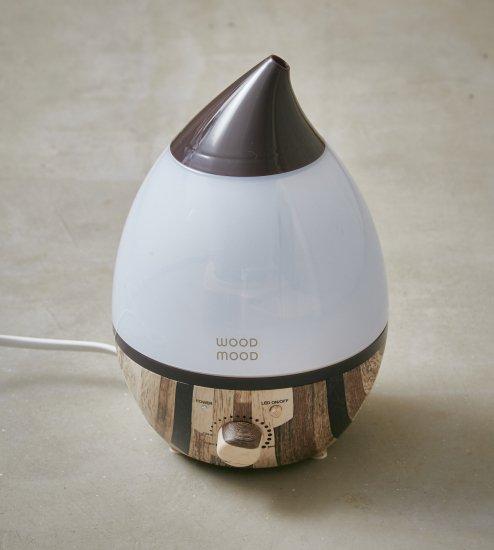アロマ超音波加湿器 Wood mood ウッドムード