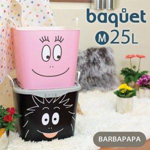 stacksto, スタックストー「baquet バケット」M バーバパパ