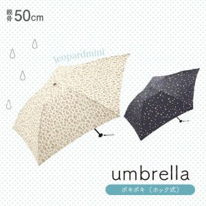Wpc. Air-Light 軽量折りたたみ傘 レオパード mini