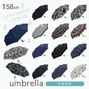 Wpc. 自動開閉折りたたみ傘