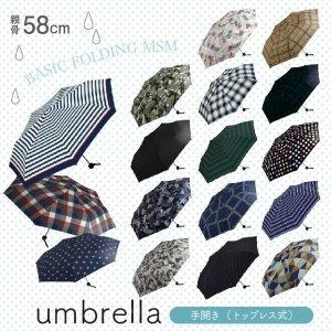 Wpc. 折りたたみ傘