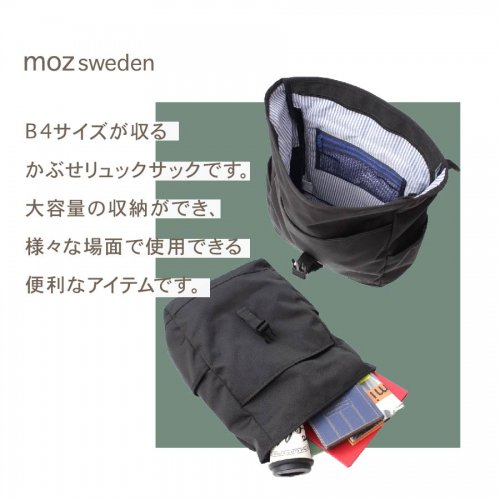 T2O moz かぶせリュック/バックパック ZZEI-12