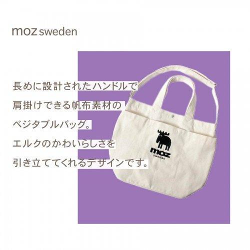 T2O moz 2wayベジタブルバッグ ZZHC-03