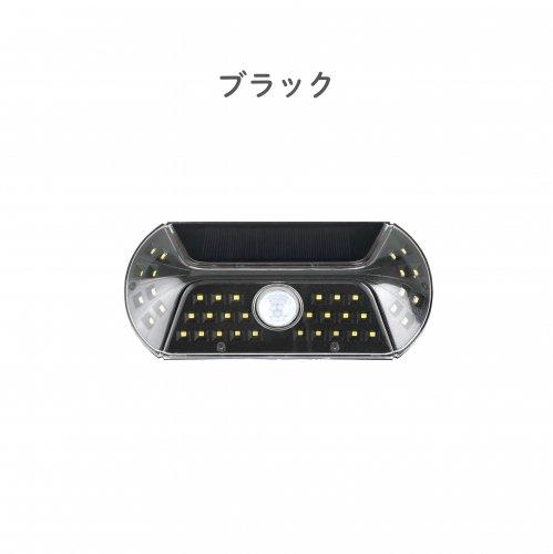 キシマ ビジル ソーラー人感センサーライト