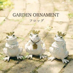 キシマ ガーデンオーナメント フロッグ KH-60867