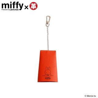 ミッフィー 牛革 ベル型キーケース TK-044M