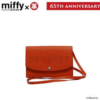 ミッフィー65周年牛革フラップショルダーポーチ
