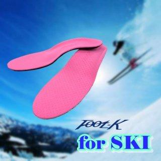 インソールFoot-K ベーシックモデル スキー仕様(SuperBLITZ)