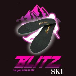 インソールBLITZ スキー BLITZ-K(ブリッツ スキーモデル)