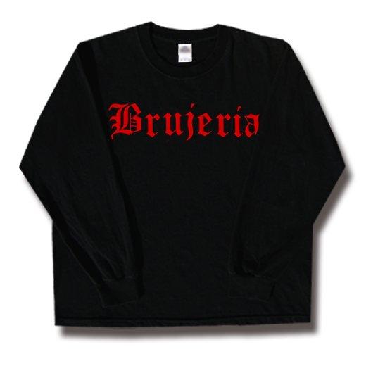 Brujeria / ブルへリア - Logo. ロングスリーブTシャツ【お取寄せ】