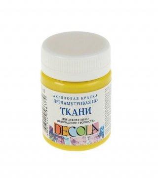 【DECOLA】( レモン ) テキスタイル用アクリル絵の具 50 ml 布用絵の具