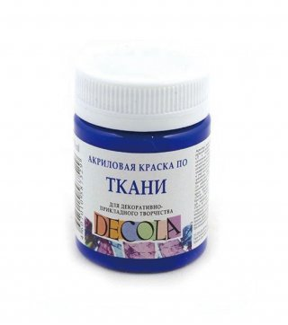 【DECOLA】( ウルトラマリン ) テキスタイル用アクリル絵の具 50 ml 布用絵の具