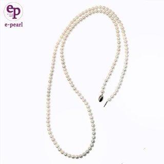 大特価 ネック3本分の珠使用 アコヤ真珠7.5-8mm120cmロングネックレス パール あこや ロング 限定  結婚式 ゴージャス