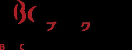 ブッシュクラフト.jp|180日製品保証の(対象商品)メーカー直営通販 -Bush Craft Inc.-