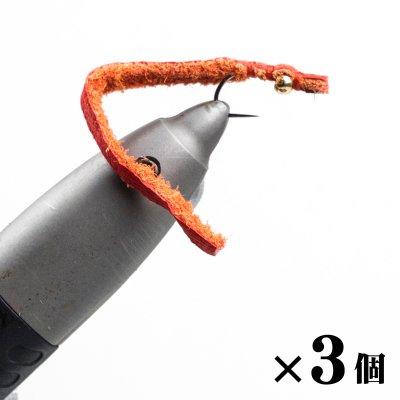 トラウトレザー�ブライトオレンジ×3