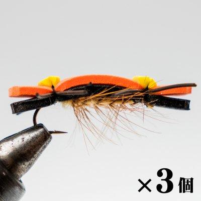 チェルノブイリアント×3 (B-6)