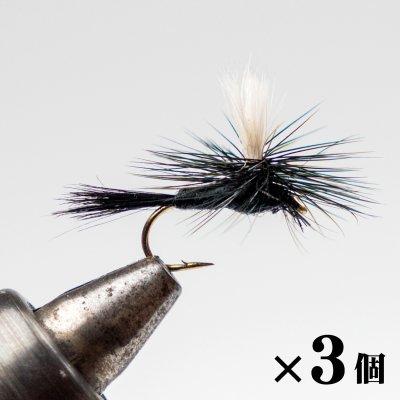 パラシュート ブラック×3 (C-3)