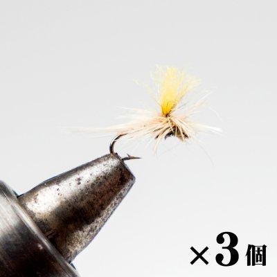 ミッジパラシュート イエローポスト×3 (D-1)