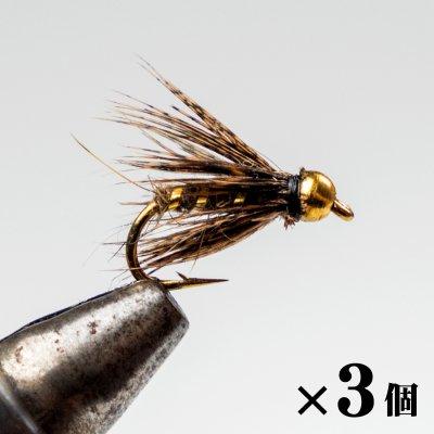 ビーズヘッドヘアズイヤーカディスニンフ×3 (G-6)