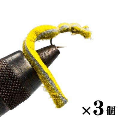 トラウトレザー�マスタード×3