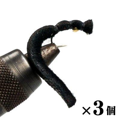 トラウトレザー�ピュアブラック×3