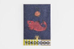横尾忠則アートぽち袋(鯉)3個入り