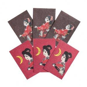 横尾忠則 アートぽち袋 2種6枚セット 婦人/少女