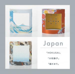 ピアスのガクブチ 3個セット Japan