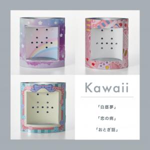 ピアスのガクブチ 3個セット Kawaii