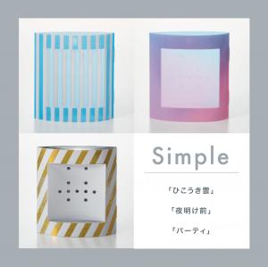ピアスのガクブチ 3個セット Simple