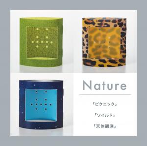 ピアスのガクブチ 3個セット Nature