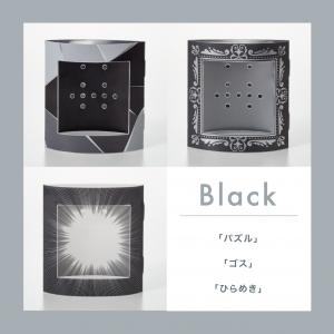 ピアスのガクブチ 3個セット Black