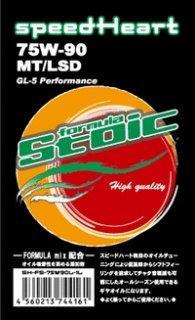 SpeedHeart フォーミュラストイック 75W-90