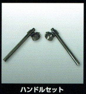 R25 ハンドルセット<br />(垂れ角10度)<br />