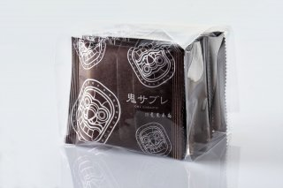 鬼サブレ 5枚入(袋)