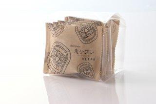 chocolate鬼サブレ 5枚入(袋)