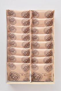 chocolate鬼サブレ 16枚入