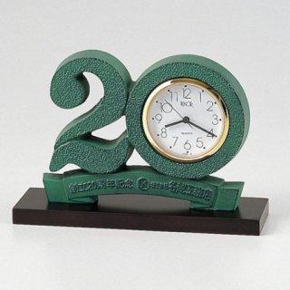 オーダーメイド記念時計 197-51