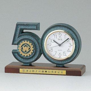 オーダーメイド記念時計 197-52