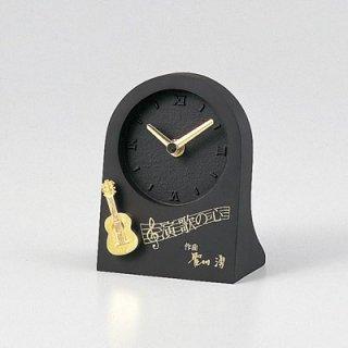 オーダーメイド記念時計 197-54