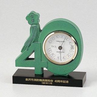 オーダーメイド記念時計 197-55