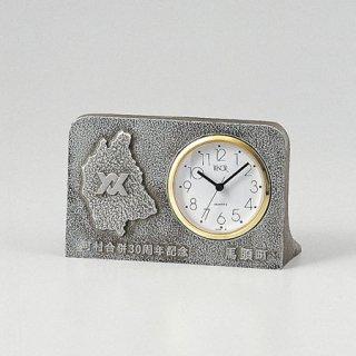 オーダーメイド記念時計 197-60